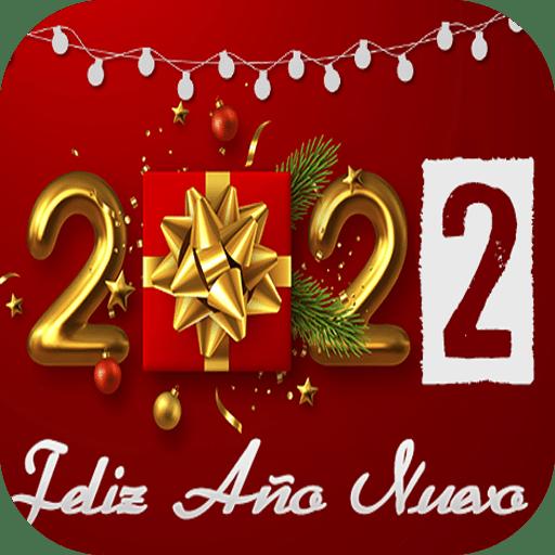 Frases Feliz Año Nuevo 2022 2.0 icon