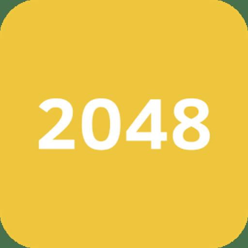 2048 1.2.3 icon