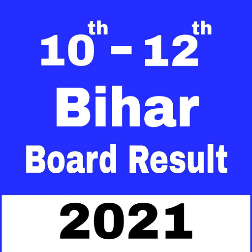 Bihar Board Result 2021, BSEB 10th 12th result App 1.1.8 icon