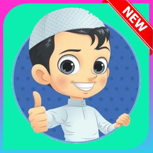 Children's Song 1.0.5 icon