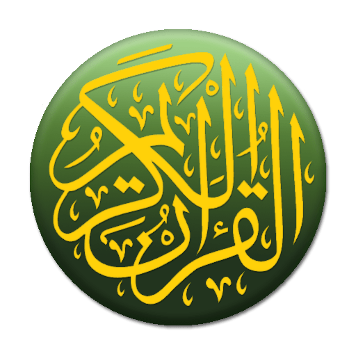 قرآن Quran Urdu 4.5.6c icon