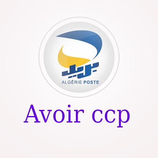 Avoir ccp 2.0 icon