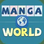 Manga World 3.5.0 icon