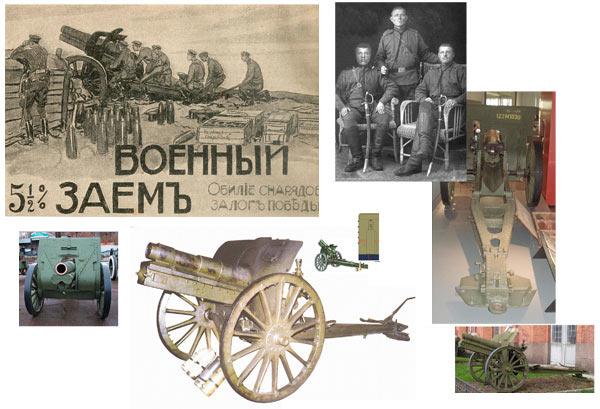Создание виртуального музея Банка России