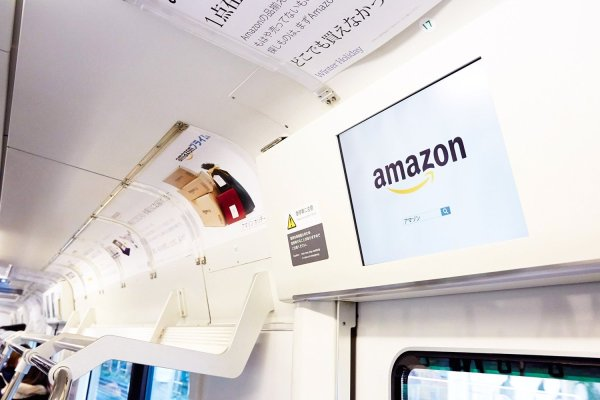amazon-train-2