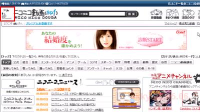 Niconico Douga top page has animation icon for fun