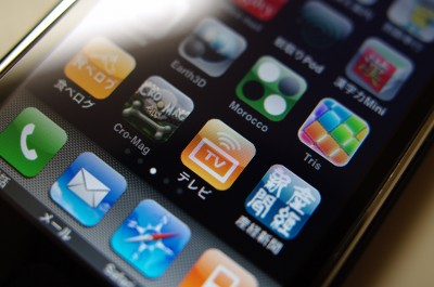 iphone-oneseg-tv-app-menu