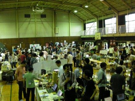 Make 03: Tokyo Meeting, Venue