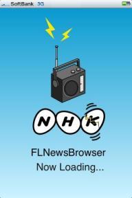 FLNews #1