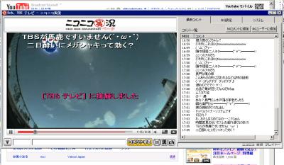 niconico-jikkyo-screenshot