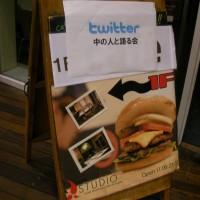 tweetup-tokyo-signboard