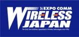Logo of Wireless Japan 2009