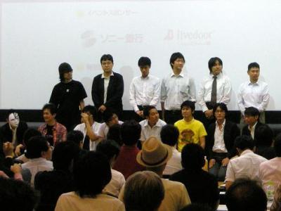 WISH2009 presenters