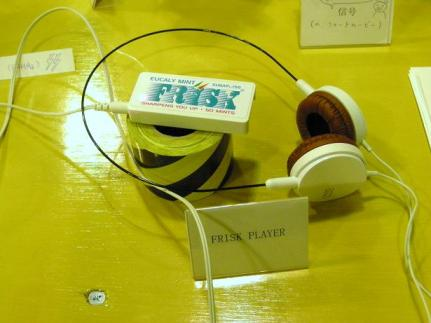 FRISK MP3 Player