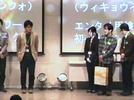 Mash-up Award 5
