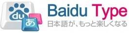 Baidu Type's Logo