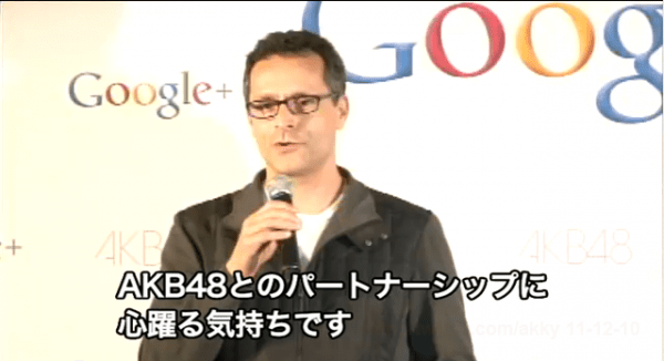 Google VP Bradley Horowitz thrilled by the partnership with AKB48