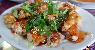 高雄食記 ▌左營站 : 網路頗受好評的。琳達泰式料理,打拋豬肉超好吃♥