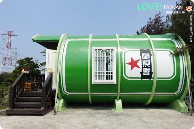 ▌墾丁 ▌恆春市區 台灣也有特色民宿。墾丁民宿.海角42號民宿(啤酒屋)♥