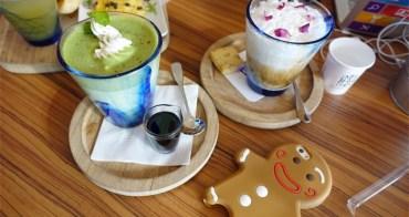 ▌食記 ▌台北。松山區。南京東路站 Coffee Smith / 工業咖啡廳 #影音食記