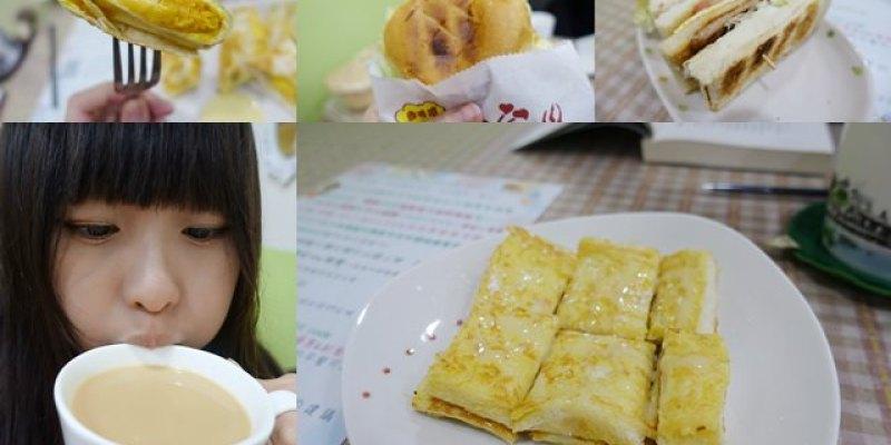 台北食記 ▌新莊早午餐 : 米豆早午餐 碳烤土司店 自製抹醬 餐點現點現做