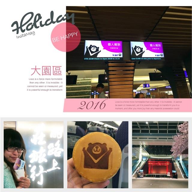 日本 ▌日本自由行/關東小旅行Day1 : 東京初體驗/上野公園/淺草寺/晴空塔