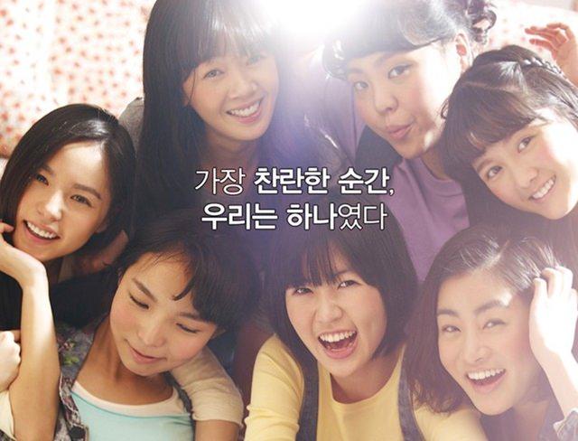 電影 ▌陽光姐妹淘(써니)尋找青春回憶的溫馨故事 頗感動的(IMDb 7.7分)
