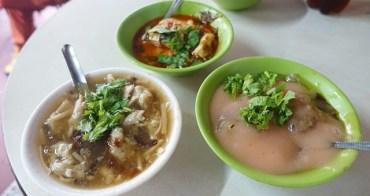 台北 ▌古亭站 巷弄內的銅版美食 同安街麵線羹 好吃肉丸 臭豆腐 #排隊美食