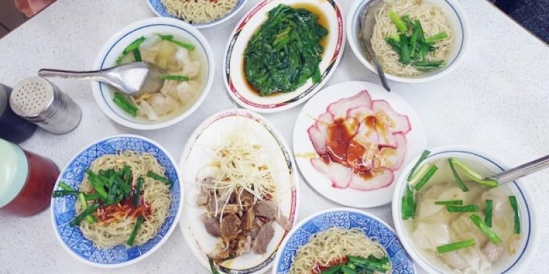 台北 ▌大橋頭站 大稻埕美食 意麵王 台灣古早味 銅板美食 生意很好 附菜單
