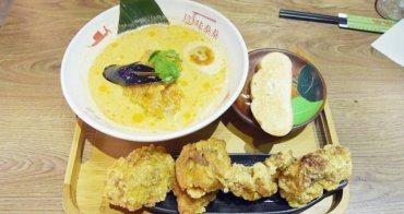 台北 ▌忠孝敦化站 : 第一次吃泰風拉麵 覺得好吃 這味泰泰 Mrs. THAI-市民分店