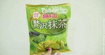 日本伴手禮 ▌期間限定的Calbee抹茶波卡+KitKat抹茶口味/起司塔餅乾