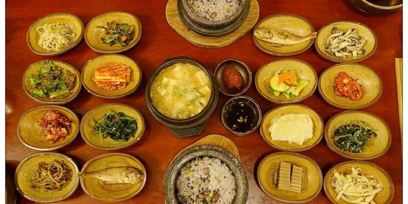 韓國首爾 ▌惠化站(420):一起韓定食더불어함께 擺滿桌的傳統韓式定食 兩人以上美食