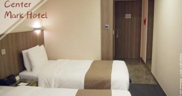 韓國 ▌首爾住宿推薦 鐘閣站 Center Mark Hotel 中央馬克飯店 센터마크호텔 近仁寺洞