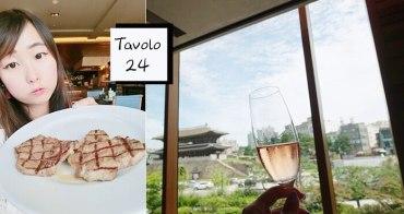 韓國 ▌東大門站(128):JW東大門萬豪酒店 TAVOLO24 五星級飯店Buffet吃到飽新體驗
