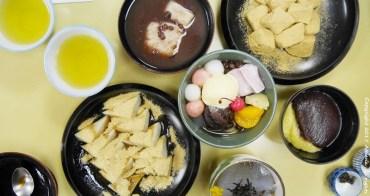 日本 ▌東京自由行 : 百年日式甜點  淺草雷門梅園淺草本店 日式和菓子專賣《一訪二訪》