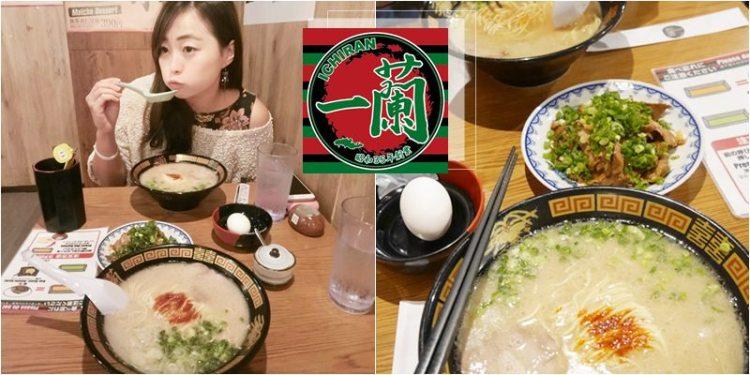 日本 ▌東京美食 : 一蘭拉麵 淺草店 客制化拉麵超好吃 難怪台灣人這麼喜歡 #含菜單 地圖