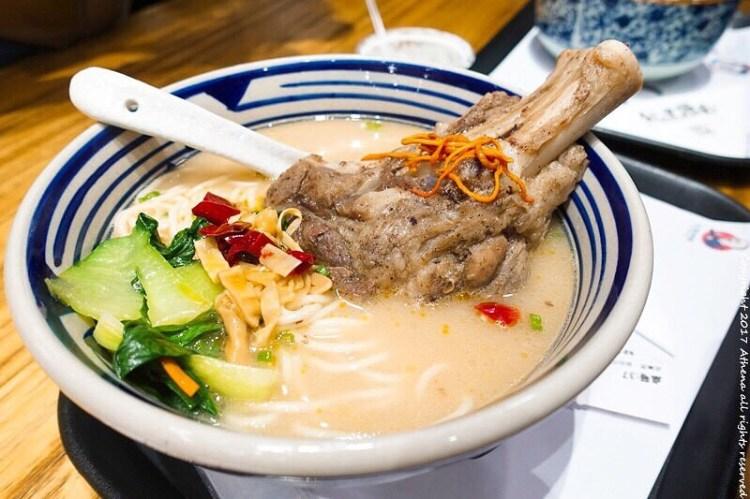 廈門美食  ▌紀里撈麵 廈門最文義的麵館 在書房裡頭吃飯的新奇體驗 湯超級好喝