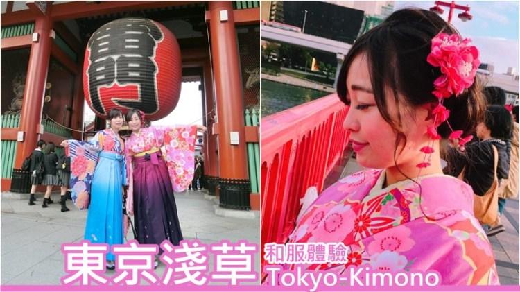 日本東京 ▌淺草和服體驗:淺草愛和服「袴+振袖特別方案」含髮型 變身日本娃娃