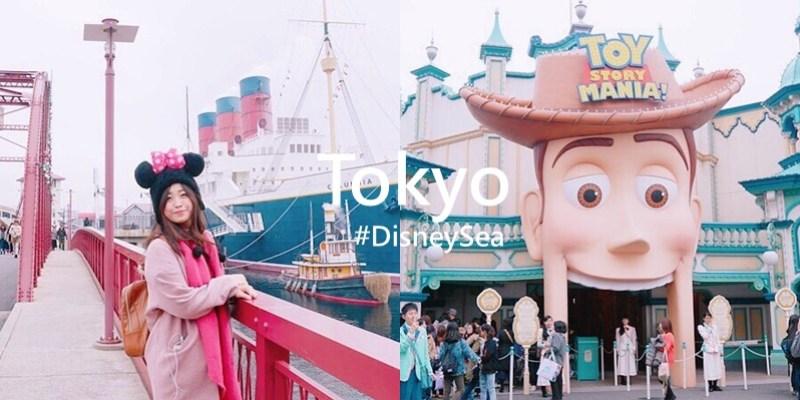 日本東京必去遊樂園 ▌迪士尼海洋DisneySea功略 遊玩心得 門票 地圖 交通 APP推薦