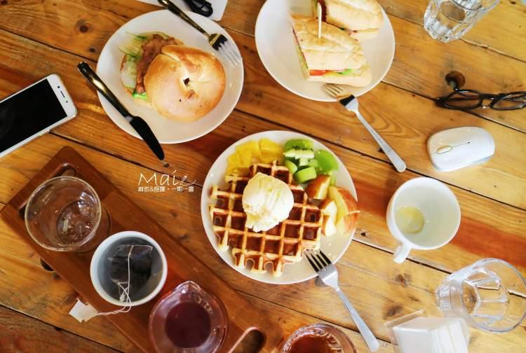 桃園食記 ▌Alpha Coffee&Tea:餐點清爽好吃/寬敞用餐環境/適合辦公看書《麻依專欄》