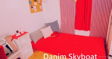 大邱住宿 ▌Danim Skyboat Female Guesthouse 天船女生民宿 一天不到$430 含早餐