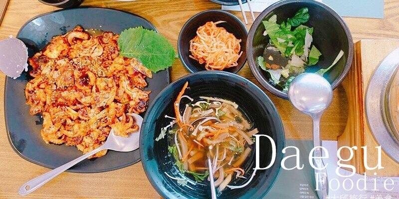 韓國大邱 ▌山中食堂산중식당SANJUNG 火辣的小章魚套餐 八公山美食  #韓國朋友推薦