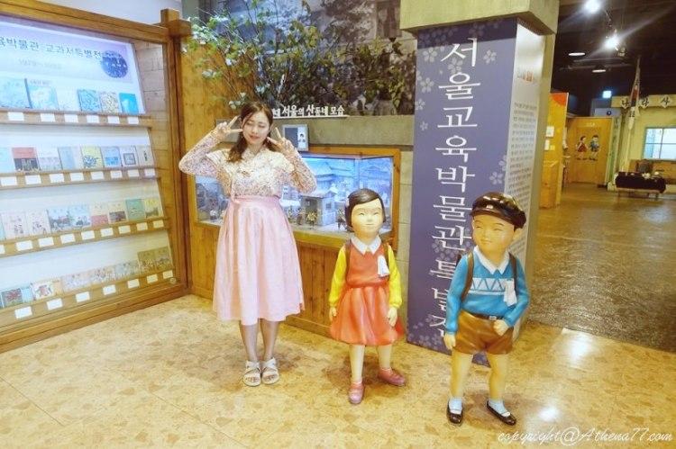 韓國首爾 ▌安國站 (328) 首爾教育歷史資料館 서울교육박물관 70年代的韓國教室時光