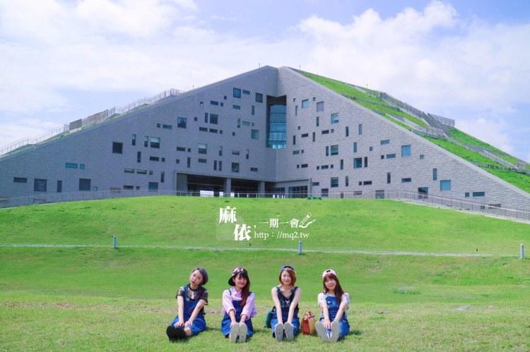台東景點 ▌全台10大非去不可 台東大學圖書館 綠意盎然台灣金字塔 不同拍攝角度《麻依專欄》