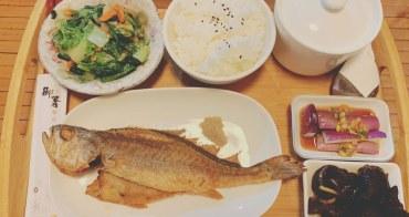 台北食記 ▌中正紀念堂站:家食堂 南昌路美食 健康簡餐 個人套餐 菜真的很多 附菜單