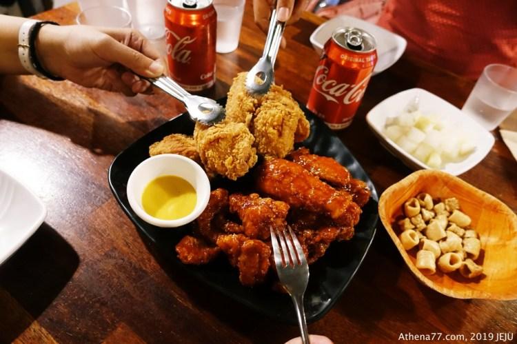 韓國濟州島 ▌宵夜場推薦:BBQ Chicken & Bar 半半炸雞 韓國必吃炸雞 #有中文菜單