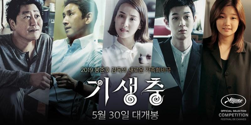 韓國電影 ▌寄生上流 기생충 Imdb 8.6分 第一部得到坎城影獎的韓國電影  #有雷