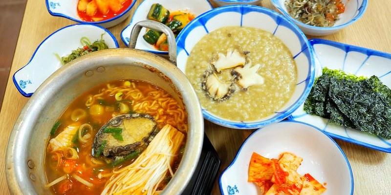 韓國釜山美食 ▌西面站 濟州家西面店 營養的鮑魚粥和海膽湯飯.鮑魚拉麵也很推《加小菲專欄》
