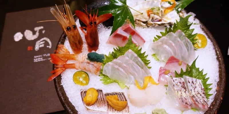 台北食記 ▌心月懷石料理 無菜單日本料理推薦 #台北信義區美食 《安娜食堂》