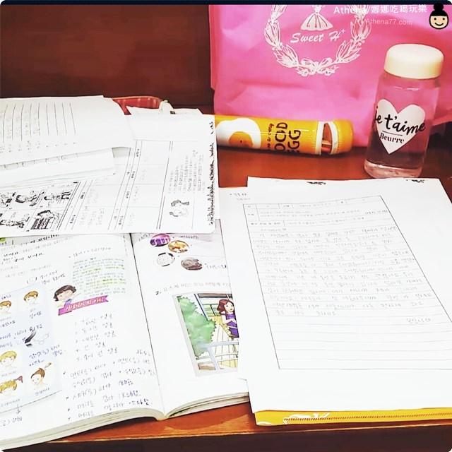 ▌韓國 ▌LIVE!首爾生活實況(5)。首爾市立大學語學堂 / 週記Week 5